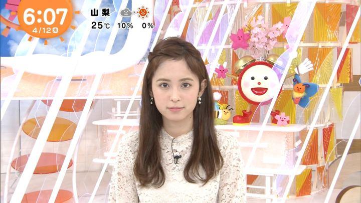 2018年04月12日久慈暁子の画像10枚目