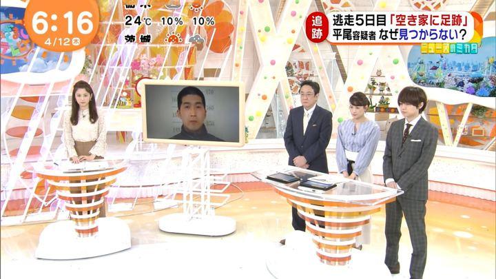 2018年04月12日久慈暁子の画像11枚目