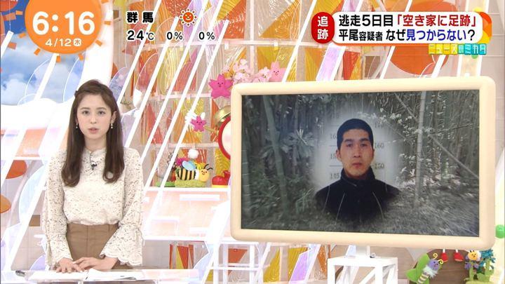 2018年04月12日久慈暁子の画像12枚目