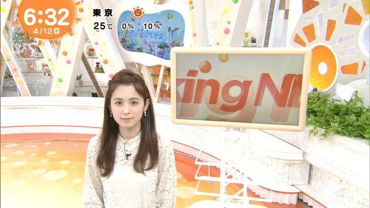 2018年04月12日久慈暁子の画像13枚目