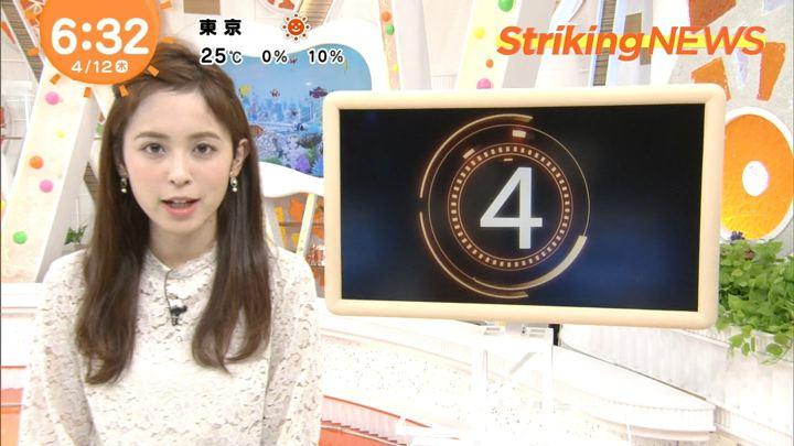 2018年04月12日久慈暁子の画像16枚目