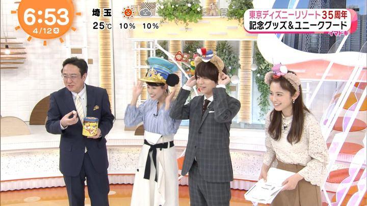 2018年04月12日久慈暁子の画像19枚目