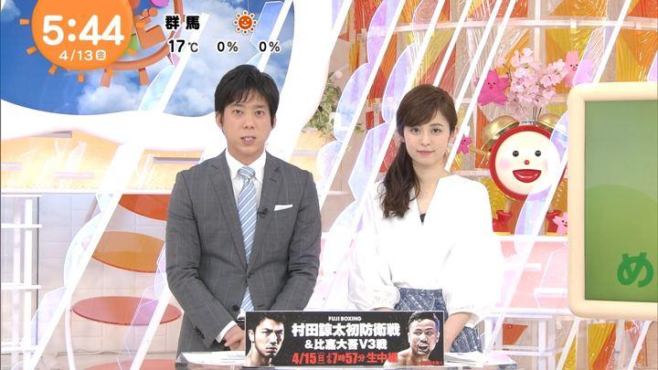 2018年04月13日久慈暁子の画像03枚目