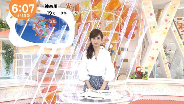2018年04月13日久慈暁子の画像04枚目