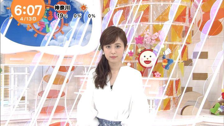 2018年04月13日久慈暁子の画像05枚目