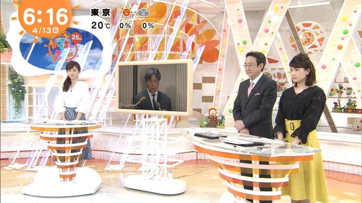2018年04月13日久慈暁子の画像06枚目