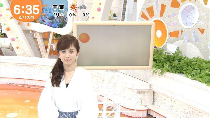 2018年04月13日久慈暁子の画像07枚目