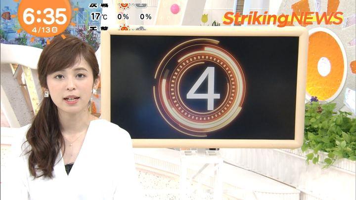 2018年04月13日久慈暁子の画像09枚目
