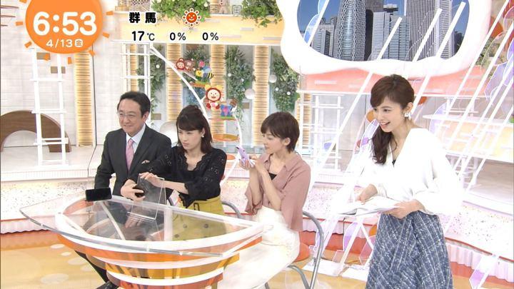 2018年04月13日久慈暁子の画像11枚目