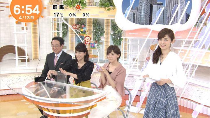 2018年04月13日久慈暁子の画像12枚目