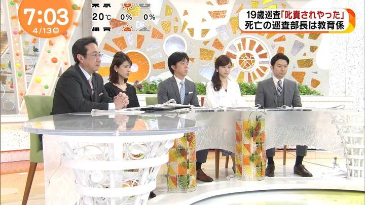 2018年04月13日久慈暁子の画像13枚目