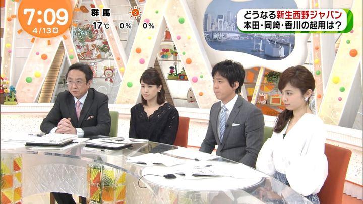2018年04月13日久慈暁子の画像16枚目