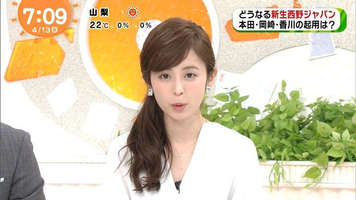 2018年04月13日久慈暁子の画像18枚目