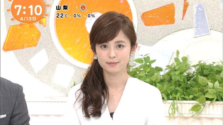 2018年04月13日久慈暁子の画像19枚目