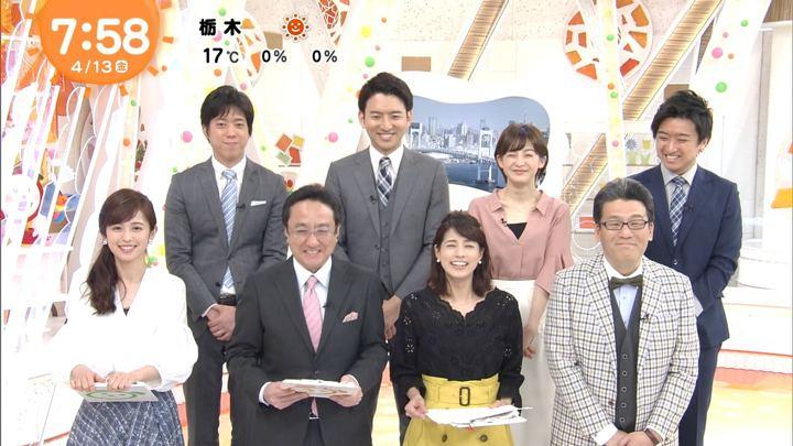 2018年04月13日久慈暁子の画像24枚目