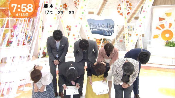 2018年04月13日久慈暁子の画像25枚目