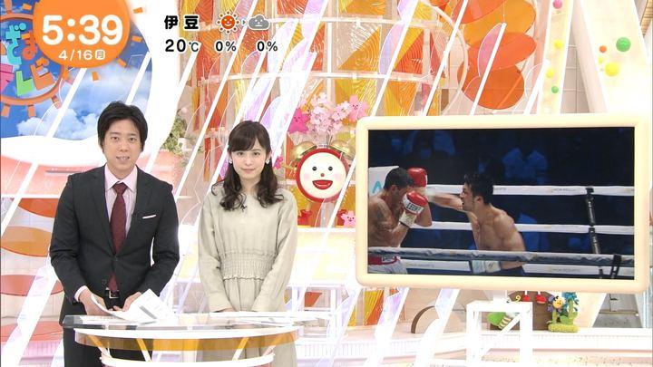 2018年04月16日久慈暁子の画像02枚目