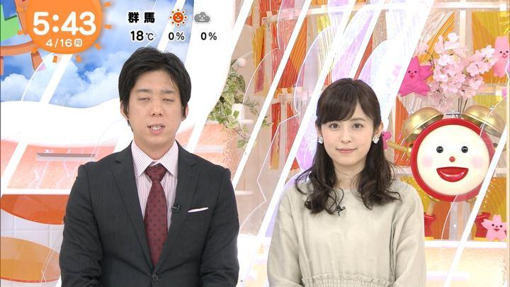 2018年04月16日久慈暁子の画像03枚目