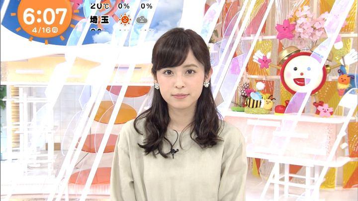 2018年04月16日久慈暁子の画像05枚目