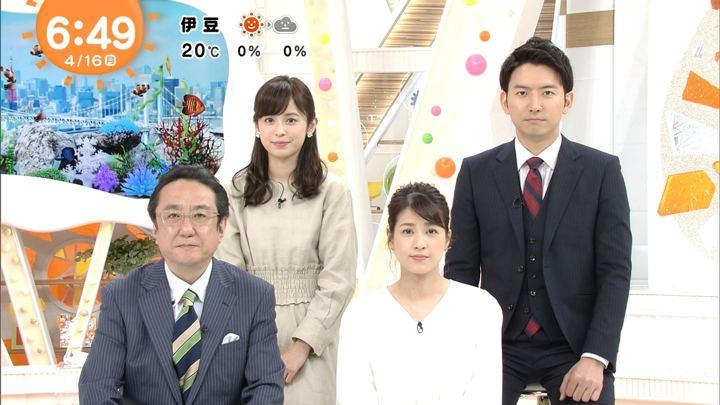 2018年04月16日久慈暁子の画像07枚目