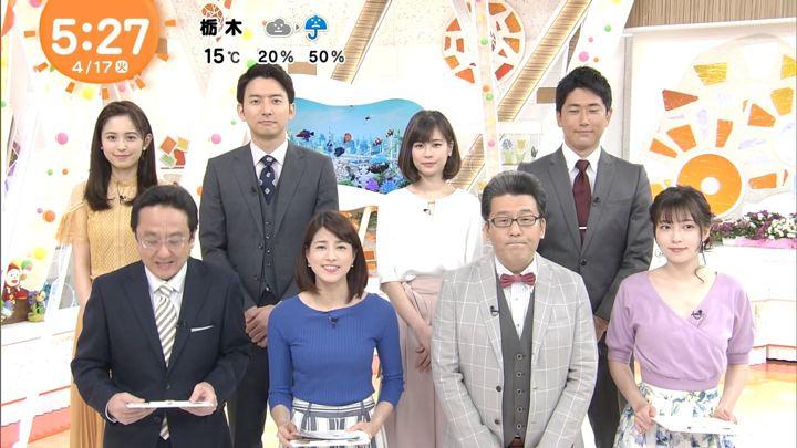 2018年04月17日久慈暁子の画像01枚目