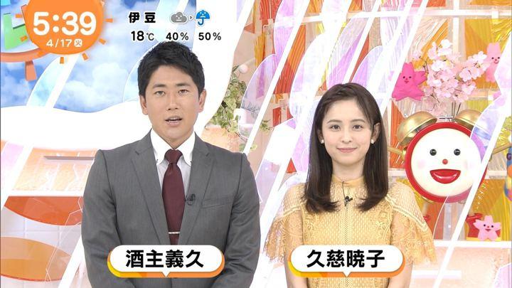 2018年04月17日久慈暁子の画像02枚目