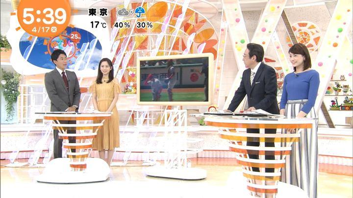 2018年04月17日久慈暁子の画像03枚目