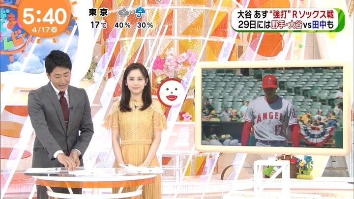 2018年04月17日久慈暁子の画像04枚目