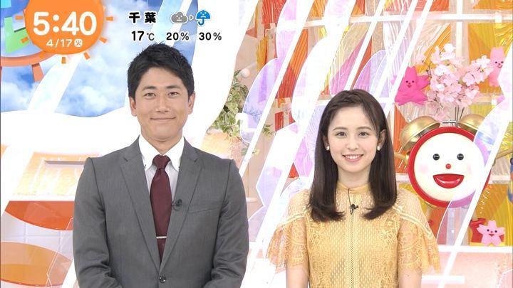 2018年04月17日久慈暁子の画像05枚目