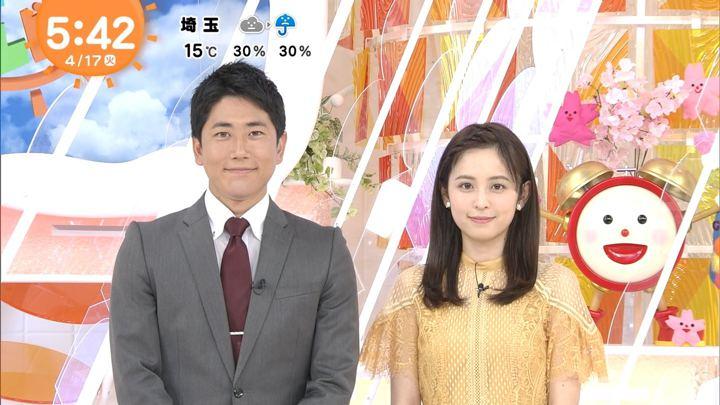 2018年04月17日久慈暁子の画像06枚目