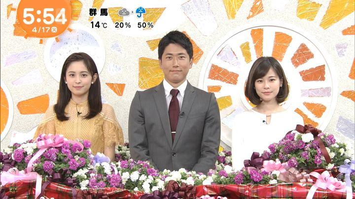 2018年04月17日久慈暁子の画像07枚目
