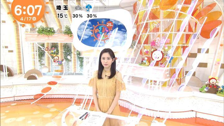 2018年04月17日久慈暁子の画像09枚目