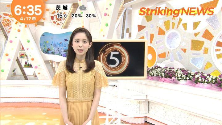 2018年04月17日久慈暁子の画像15枚目