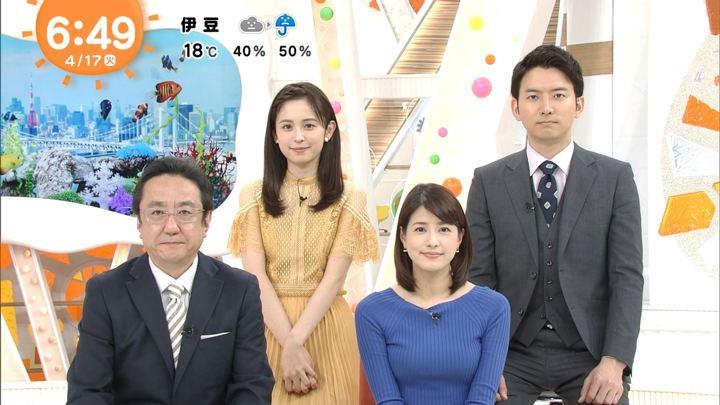 2018年04月17日久慈暁子の画像17枚目