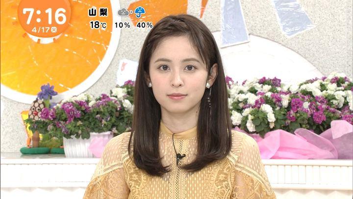 2018年04月17日久慈暁子の画像19枚目