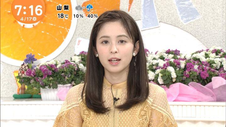 2018年04月17日久慈暁子の画像20枚目