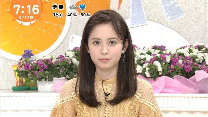 2018年04月17日久慈暁子の画像21枚目