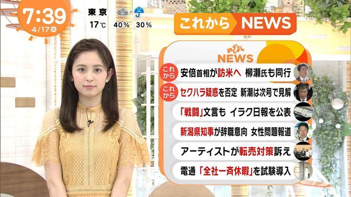 2018年04月17日久慈暁子の画像22枚目