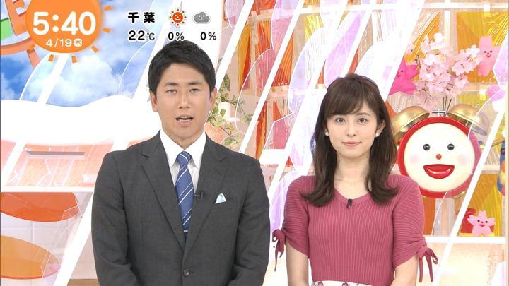 2018年04月19日久慈暁子の画像02枚目