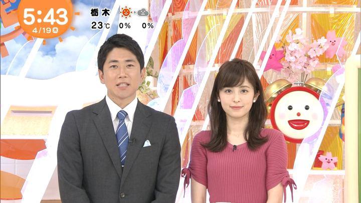 2018年04月19日久慈暁子の画像04枚目