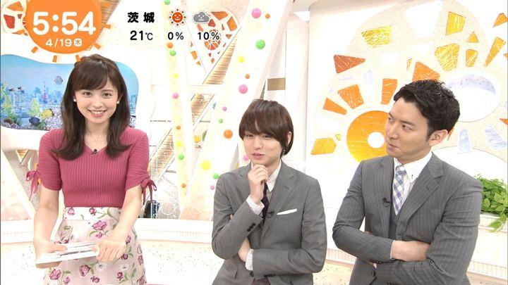 2018年04月19日久慈暁子の画像05枚目
