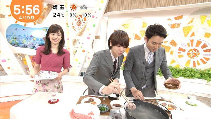 2018年04月19日久慈暁子の画像06枚目