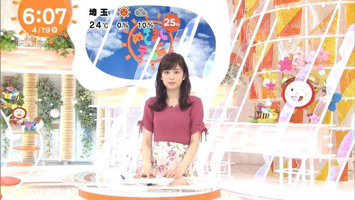 2018年04月19日久慈暁子の画像07枚目