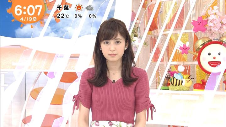 2018年04月19日久慈暁子の画像08枚目