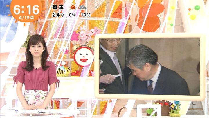 2018年04月19日久慈暁子の画像09枚目