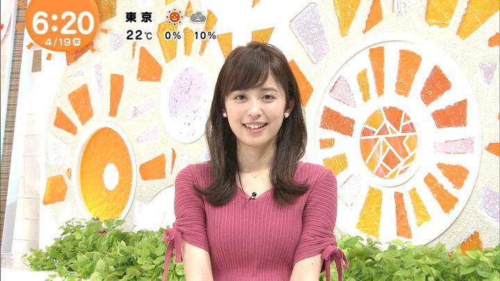 2018年04月19日久慈暁子の画像10枚目