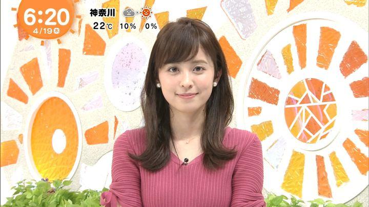 2018年04月19日久慈暁子の画像11枚目