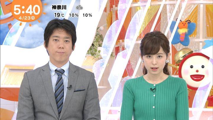 2018年04月23日久慈暁子の画像02枚目