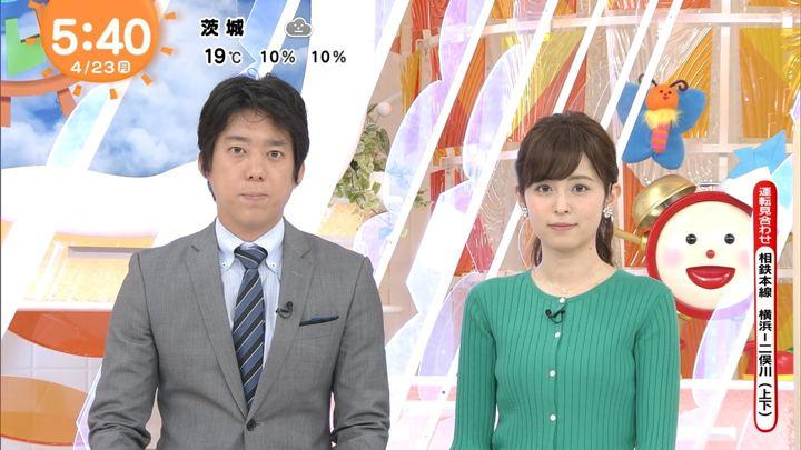 2018年04月23日久慈暁子の画像04枚目