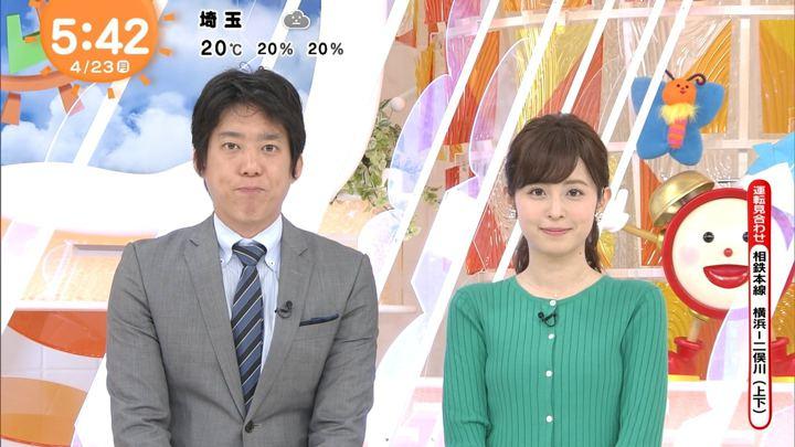2018年04月23日久慈暁子の画像05枚目